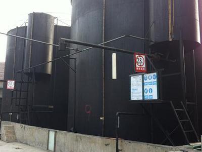 氫氧化鈉(液堿)量大質優價廉/氫氧化鈉/氫氧化鈉廠商/環發供