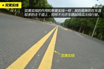 工业园道路划线工程 工业园道路划线工程质量保证 豪琦供