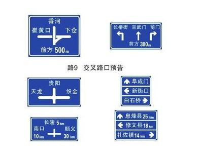 上海道路交通标志牌定制 浦东道路交通标志牌经销商 豪琦供