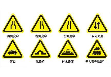 上海公路标志牌定制 上海优质公路标志牌采购 豪琦供