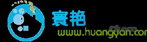 上海寰艳物业管理有限公司