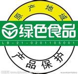 杭州嘉佳美食品有限公司