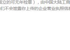 上海金成纸业有限公司
