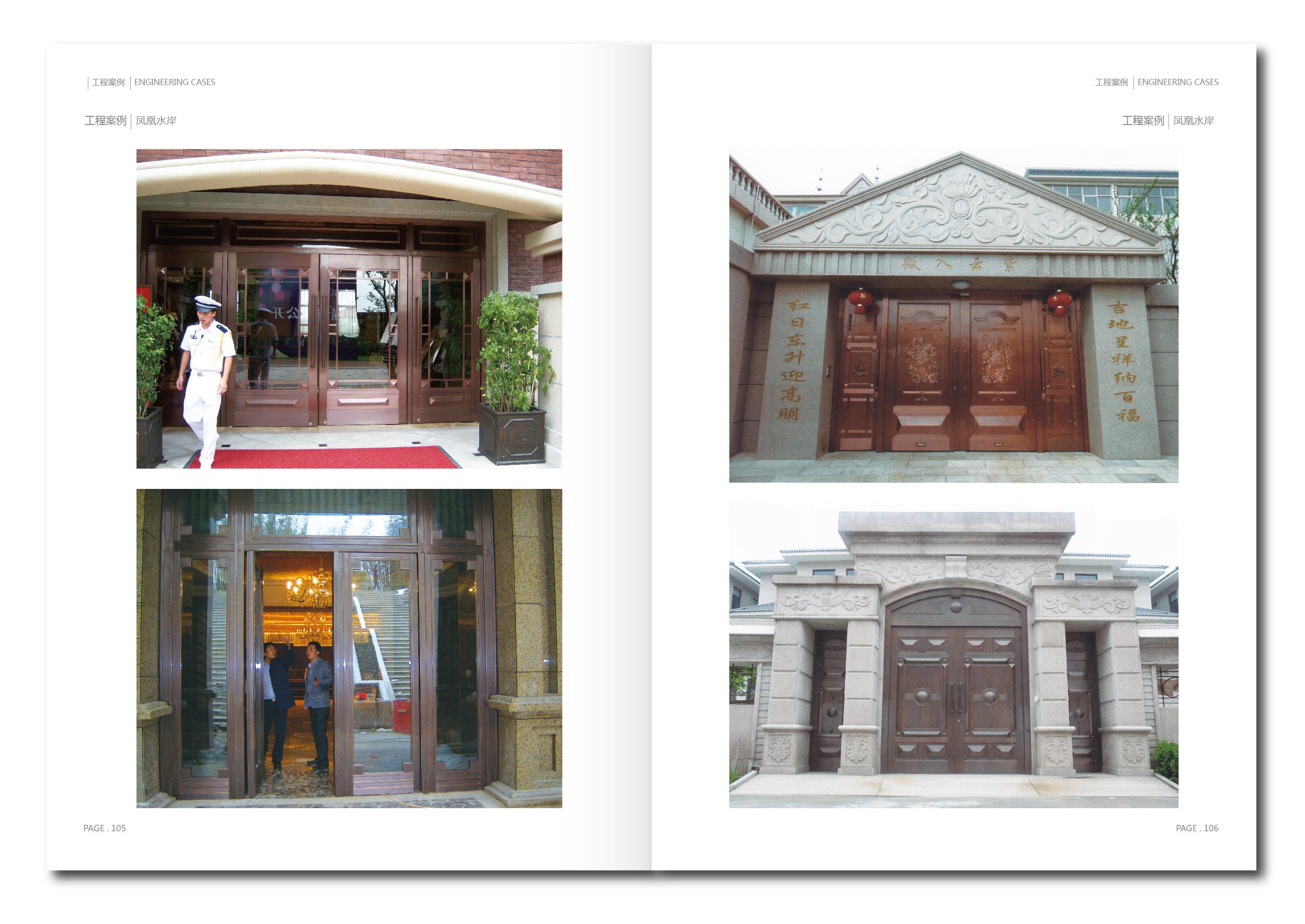 玻璃铜门报价 上海玻璃铜门专业报价 久凯供