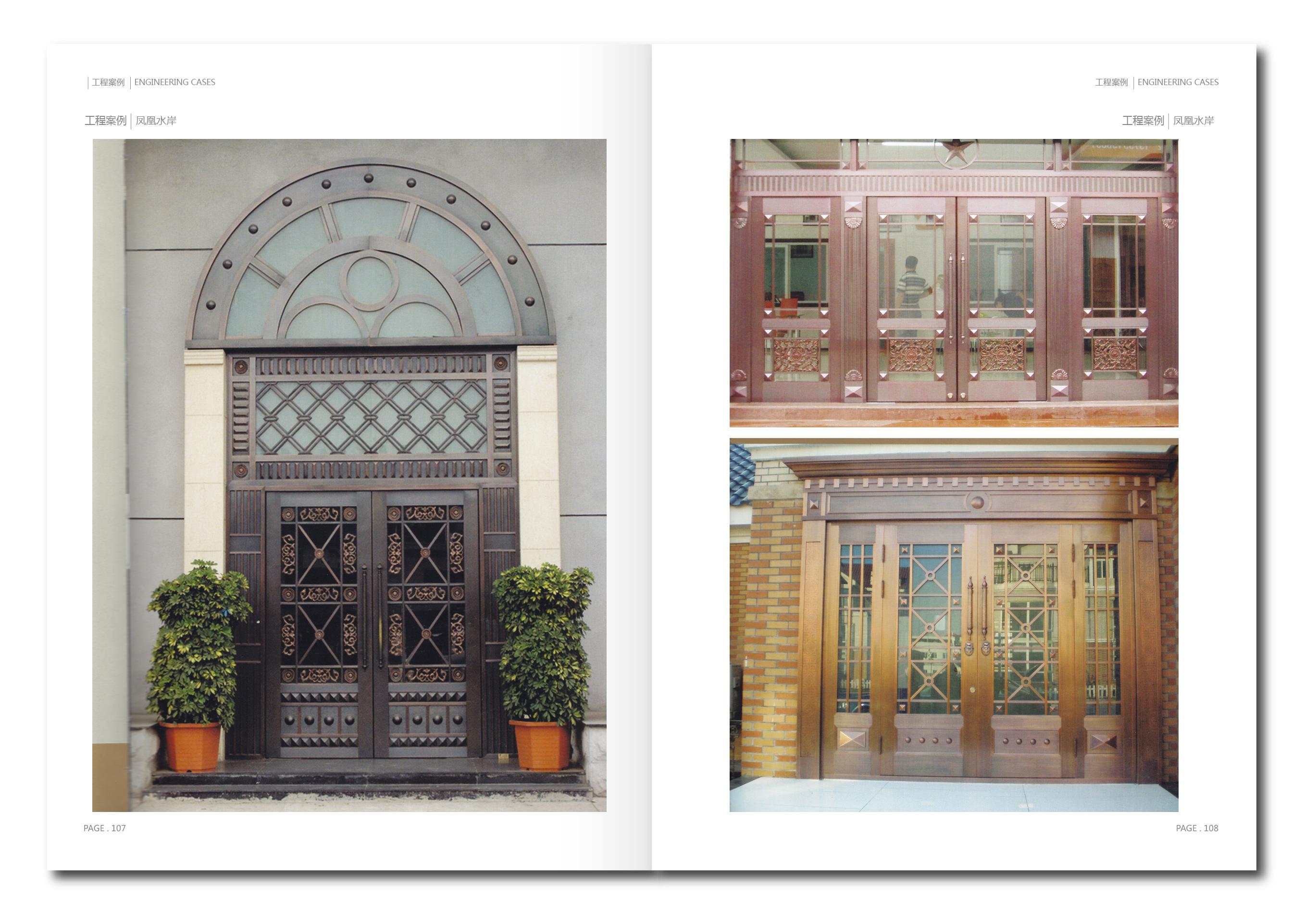 复古铜门报价 上海优质复古铜门报价 久凯供