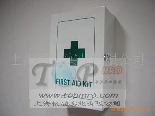 實驗室急救箱/實驗室急救箱有哪些/極勱供