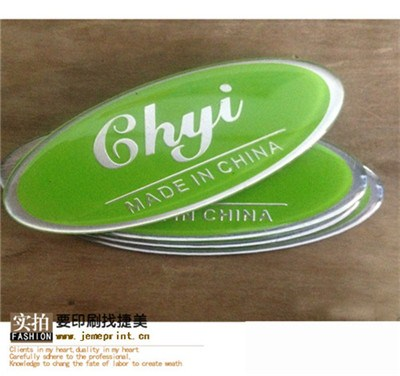 宝山标签印刷 宝山标签印刷种类齐全 捷美供