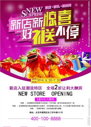 上海开业DM印刷/专业开业DM印刷/上海DM印刷工厂/捷美供