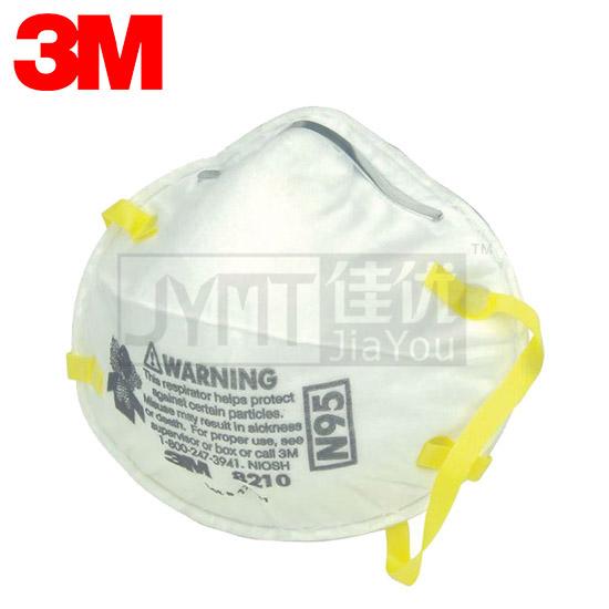 3M_防尘口罩_防尘粒呼吸面罩_佳优供应-佳优机械工具