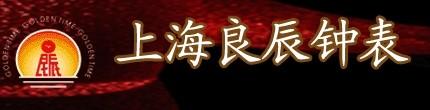 上海市虹口區良辰鐘藝茶坊