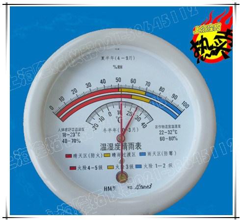 挂壁式温湿度表*大棚温湿度表*室内外温湿度两用表*上海隆拓