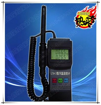 高精度数字温湿度计*国产数字温湿度计*温湿度计*隆拓