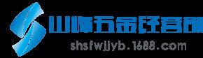 上海市闵行区七宝山峰五金经营部