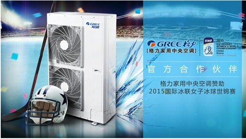 全直流变频和直流变频的区别*变频控制柜*格力空调报价*茂旺供