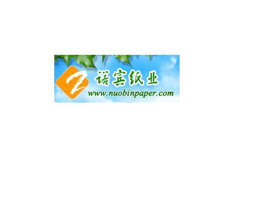 上海諾賓紙業有限公司