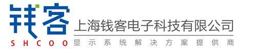 上海钱客电子科技有限公司