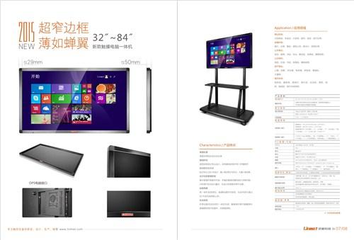 上海一体机直销*上海一体机实时报价*钱客供
