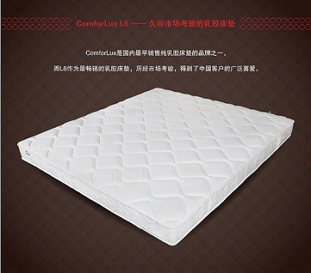 原装进口乳胶枕头销售 原装进口乳胶枕头销售便宜 千树供
