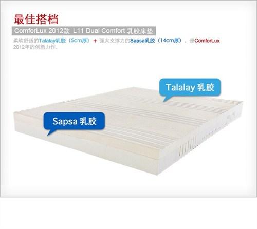 原裝進口乳膠床墊供應商 原裝進口乳膠床墊供應商電話 千樹供