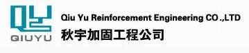 上海秋宇碳纖維有限公司