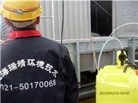 上海锅炉清洗/锅炉清洗公司效果好/锅炉清洗价格/瑞靖供