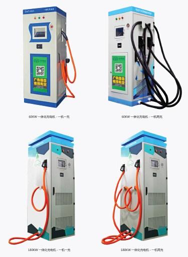 萨顿斯现货供应电动汽车充电桩