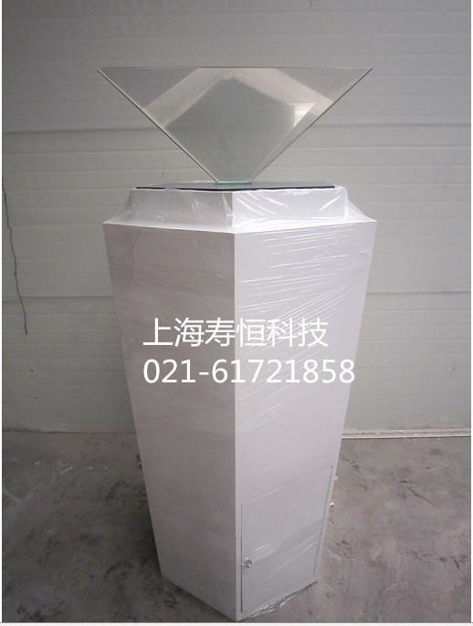 全息3d投影展柜 全息展柜 全息投影柜 寿恒供