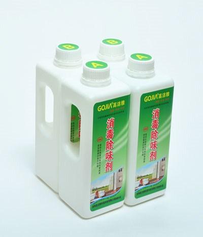 上海家具除甲醛生产厂家 上海家具除甲醛生产商价格 三况供