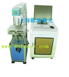 江西镭雕机CO2喷码机/镭雕机CO2喷码机价格比较/睢浦供