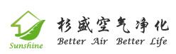 上海杉盛空气净化技术有限公司