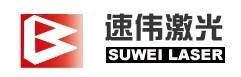 上海速偉光電技術發展有限公司