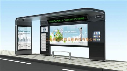 候车亭,创意候车亭,上海候车亭图片