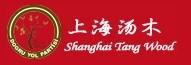 上海湯木實業有限公司