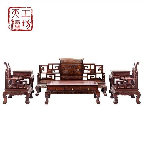 清式沙發*清式沙發六件套*紅木沙發六件套價格*紅木1號店