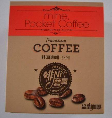咖啡包装盒印刷厂家/咖啡包装盒印刷厂家有哪些/文静供