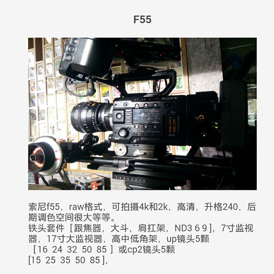 上海哪家影视器材租赁公司好 影视器材租赁公司推荐 晓贾文化供