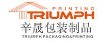 上海辛晟包装制品有限公司