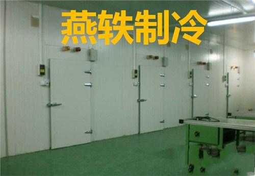 杭州低温冷库安装公司  燕轶供  低温冷库安装