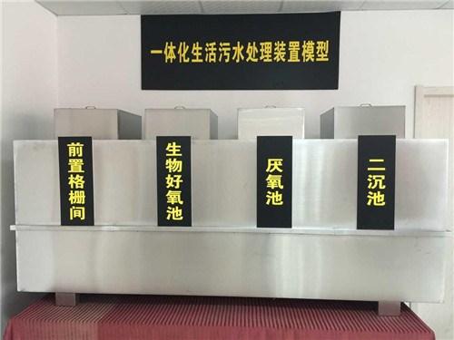 上海有機廢水處理 上海有機廢水處理廠家報價 政寶供