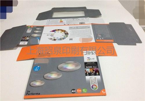 上海宝山包装盒设计|开飞机盒订制|电子包装盒价格*上海昭泉供