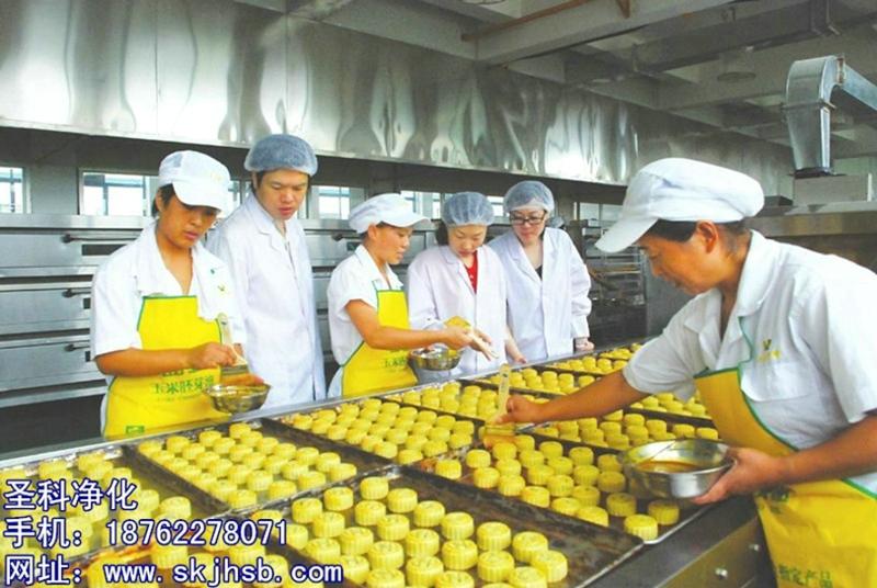 台州净化工程安装报价台州净化工程维护台州净化工程包括那些圣科
