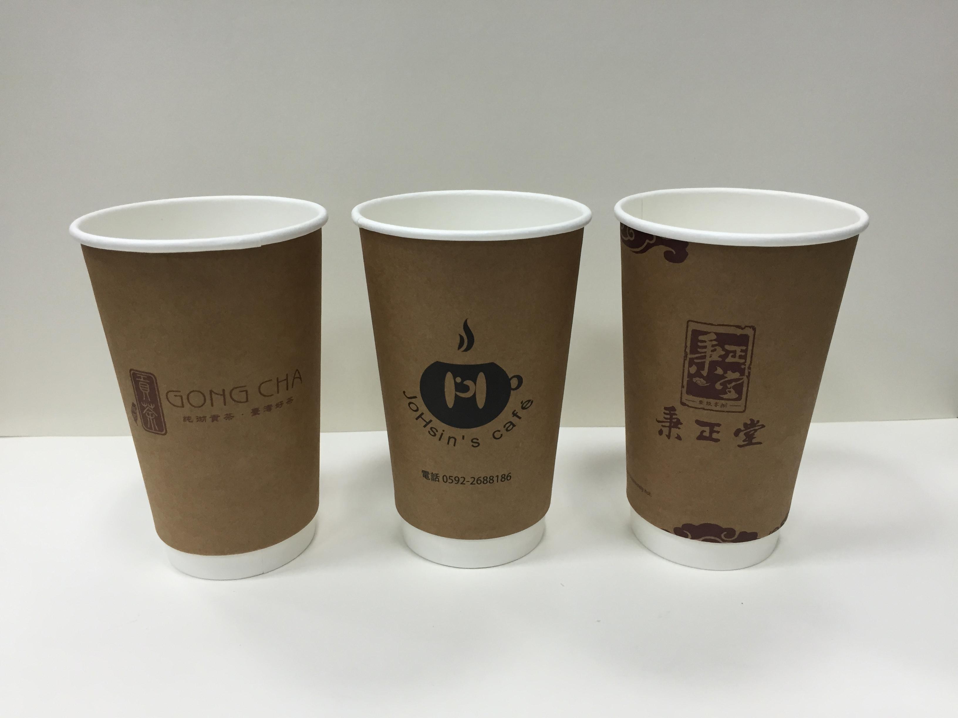 变形纸杯子设计素描纸