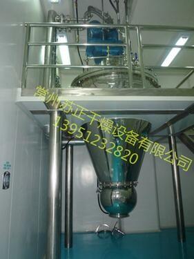 内加热螺带真空干燥机|内加热螺带真空干燥机生产厂家|苏正供