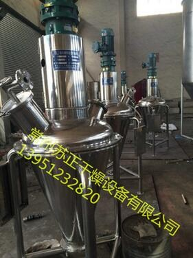 内加热螺带锥形真空干燥混合机|锥形真空干燥混合机价格|苏正供