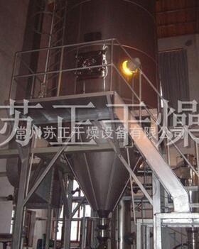 驼奶粉专用离心喷雾干燥机|离心喷雾干燥机生产厂家|苏正供