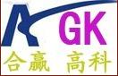 深圳市合赢高科新能源有限公司