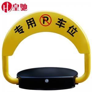 东莞吸盘式车轮锁/惠州带自动报警器吸盘式车轮锁/皇驰供