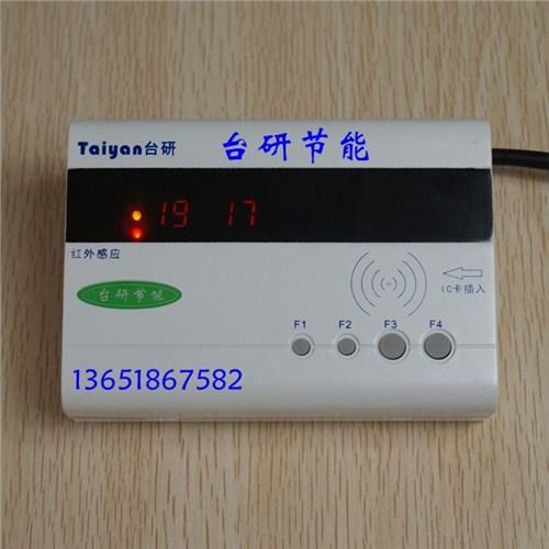 实验室设备控电管理系统安装/专业设备控电管理系统维修/台研供