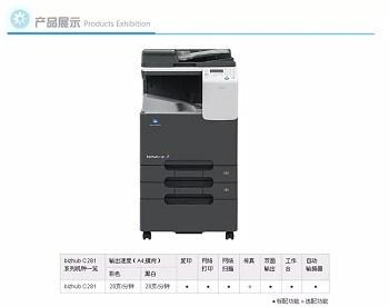 上海数码打印机租赁费用 宝山数码打印机租赁价格 图展供