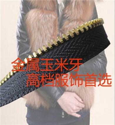 上海服装拉链加工厂生产商/上海服装拉链加工哪家价格低/威敏供